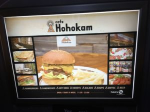 cafe Hohokam