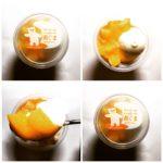 【セブン限定のアイス】「マンゴーがいっぱいの黄ぐま」のまとめ!カロリーなど!