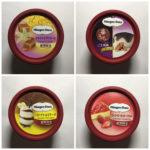 アイスクリーム・アイスミルク・ラクトアイス・氷菓の違いとは