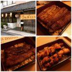 【お賀川@我孫子】うなぎの名店!関東風と関西風を一度に両方楽しめます!