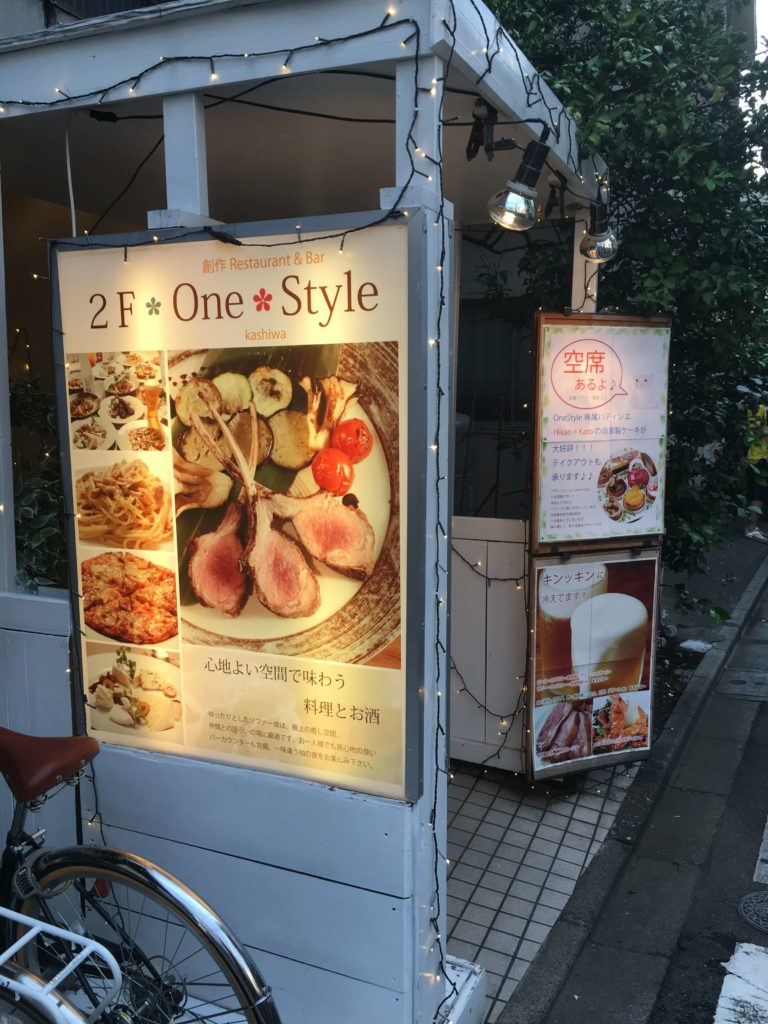 OneStyle