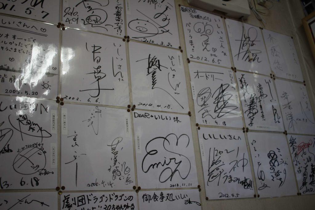 芸能人のサイン
