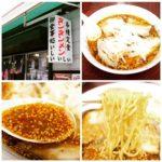 勝浦タンタンメンで有名な「いしい」のおすすめメニューを紹介!