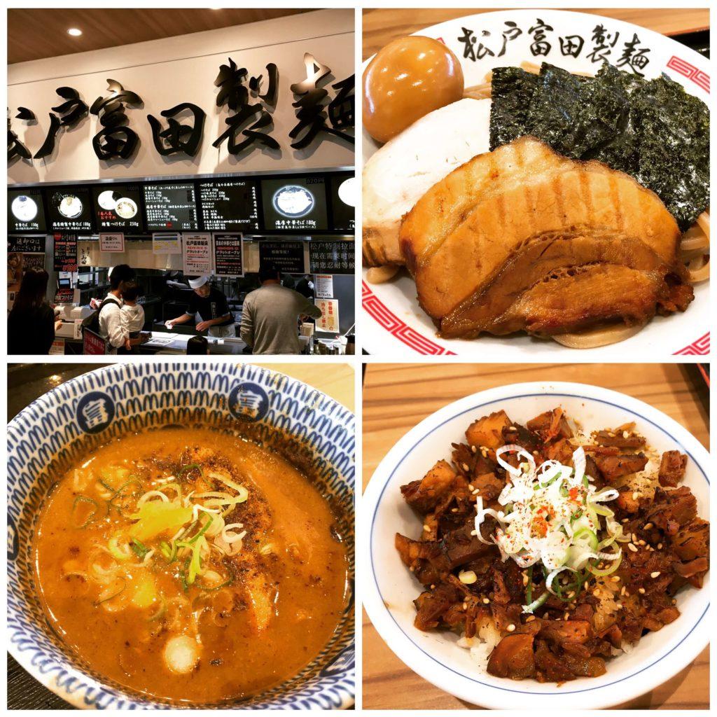 松戸にある行列店「とみ田」のつけ麺を並ばずに食べる方法を ...