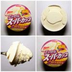 【スーパーカップ】「スイートポテト」のまとめ!価格やカロリーなど!