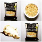 【ロッテ】「濃密なのに軽やかほろほろクランブルのチーズケーキアイス」のまとめ!価格やカロリーなど!