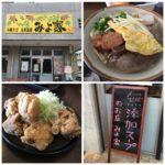 【みよ家@沖縄】嘉手納で沖縄そば!自家製麺が人気!