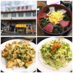 【優美堂@沖縄】揚げたてサーターアンダギーや海ぶどう丼が絶品!