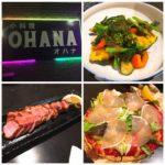 【仙石原】家族で経営している居酒屋『OHANA』