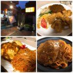 【溝の口】洋食屋『ユニオン』はボリューム満点の老舗レストラン