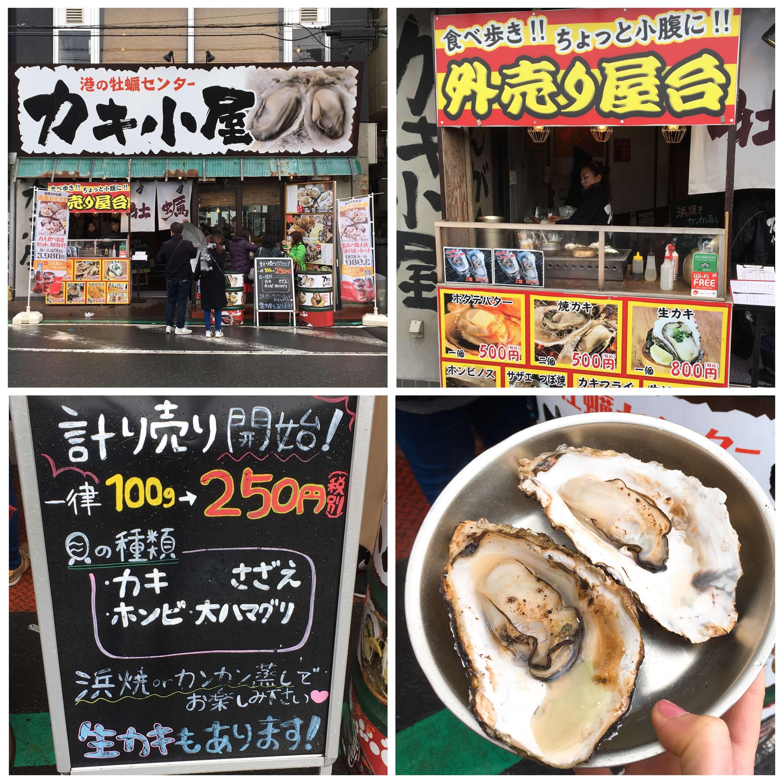 港の牡蠣センター『カキ小屋』まとめ