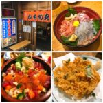 【沼津】ぬまづ丼で有名な『かもめ丸』の平日限定ランチが最高だった