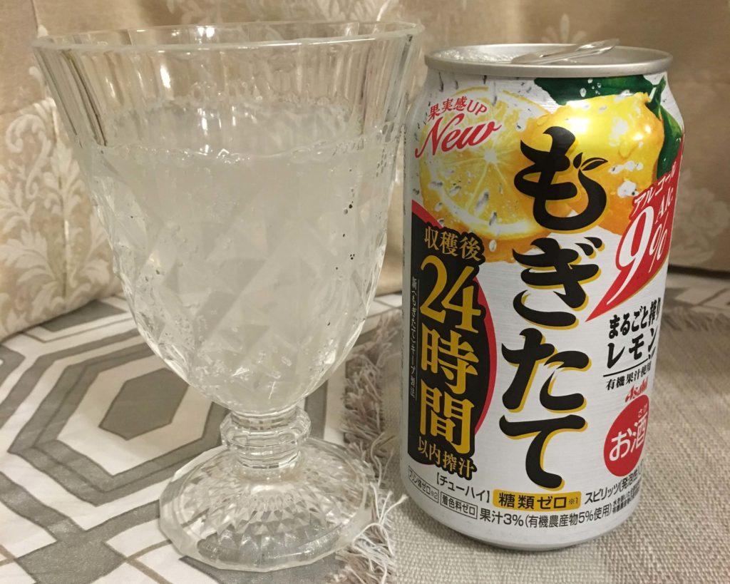 【アサヒ】もぎたて まるごと搾りレモン