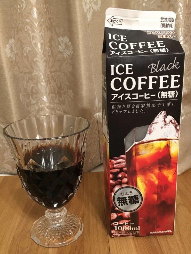 【不明】コクのある味わいアイスコーヒー