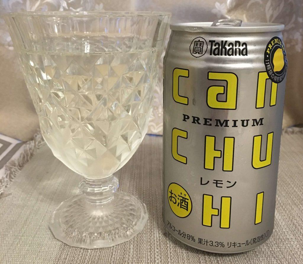 【タカラ】タカラcanチューハイ レモン