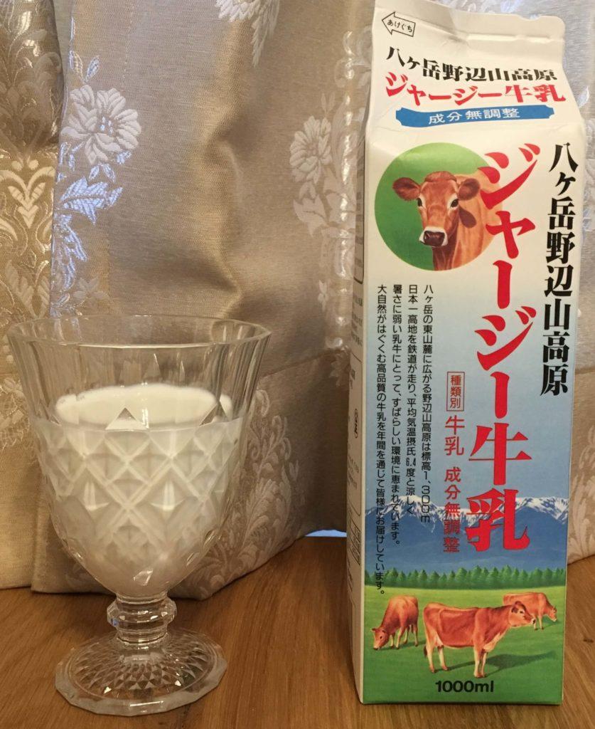 【ヤツレン】八ヶ岳野辺山高原ジャージー牛乳