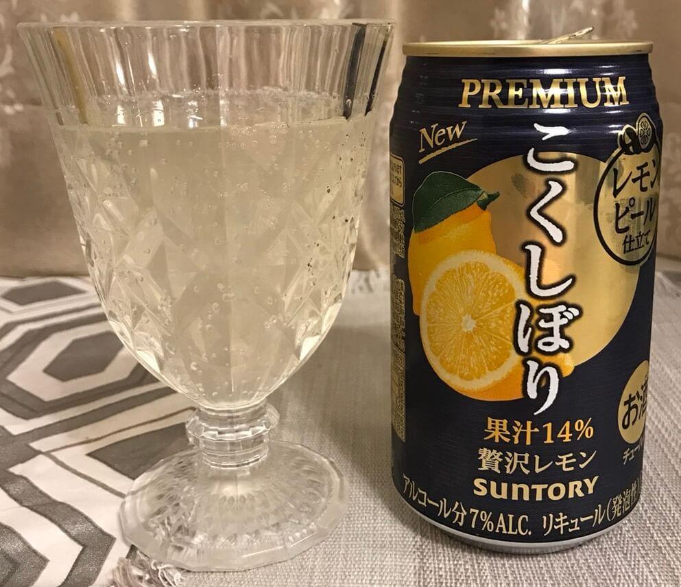 【サントリー】こくしぼりプレミアム〈贅沢レモン〉