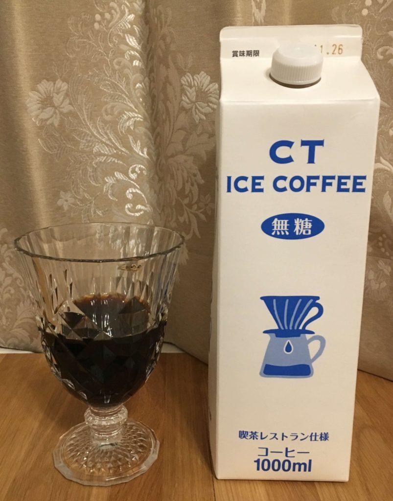 【カルディ】CT アイスコーヒー無糖
