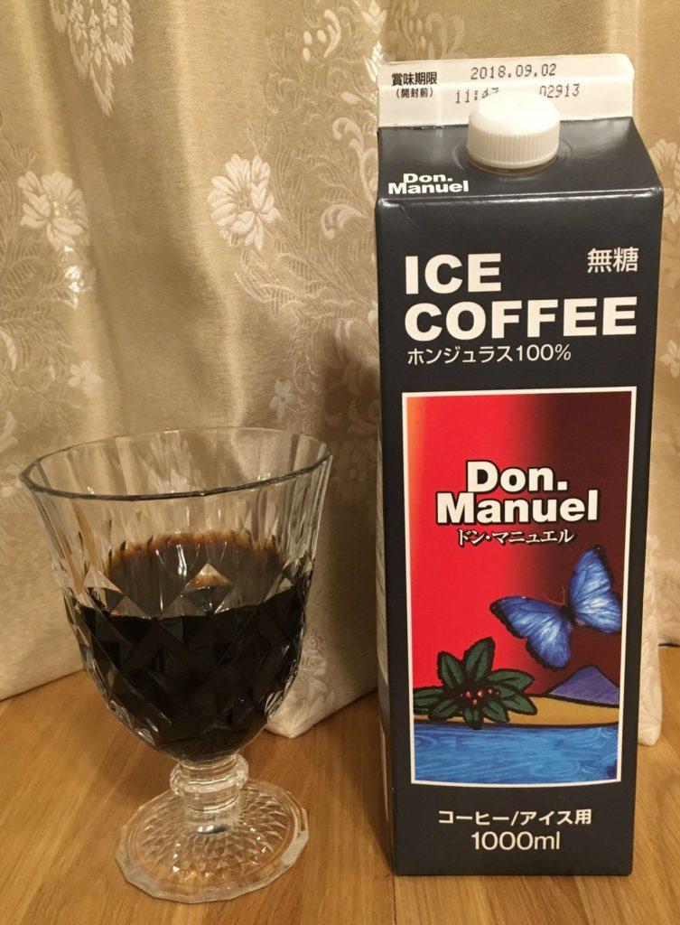 【カルディ】ドンマニュエル リキッドコーヒー