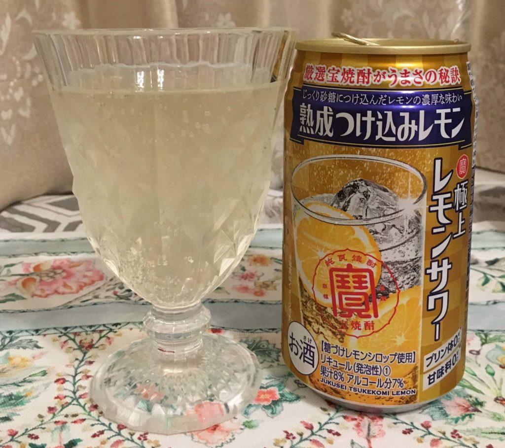 【宝酒造】極上レモンサワー 熟成つけ込みレモン