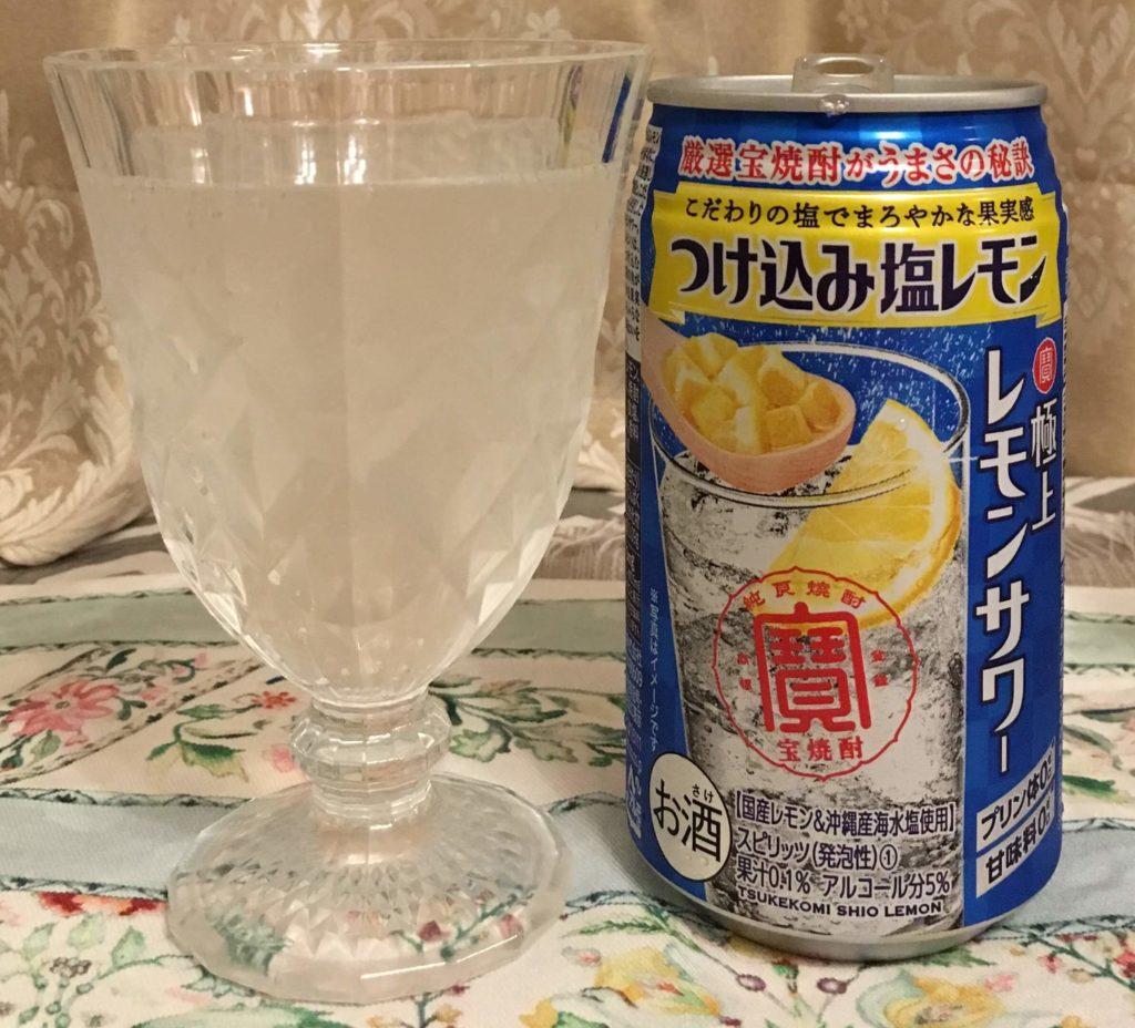 【宝酒造】極上レモンサワー つけ込み塩レモン